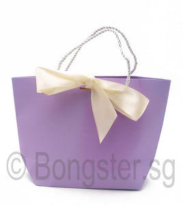 Gift cardboard paper bags small 26 x 20 x 9cm