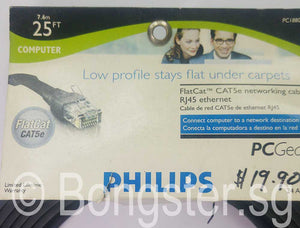 Philips Flat Cat5E cable 7.6 meters