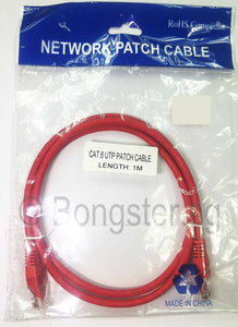 Cat 6 UTP Patch Cord LAN Network (Ethernet) Cable 1 meter