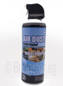 Sunto Multi Purpose Air Duster