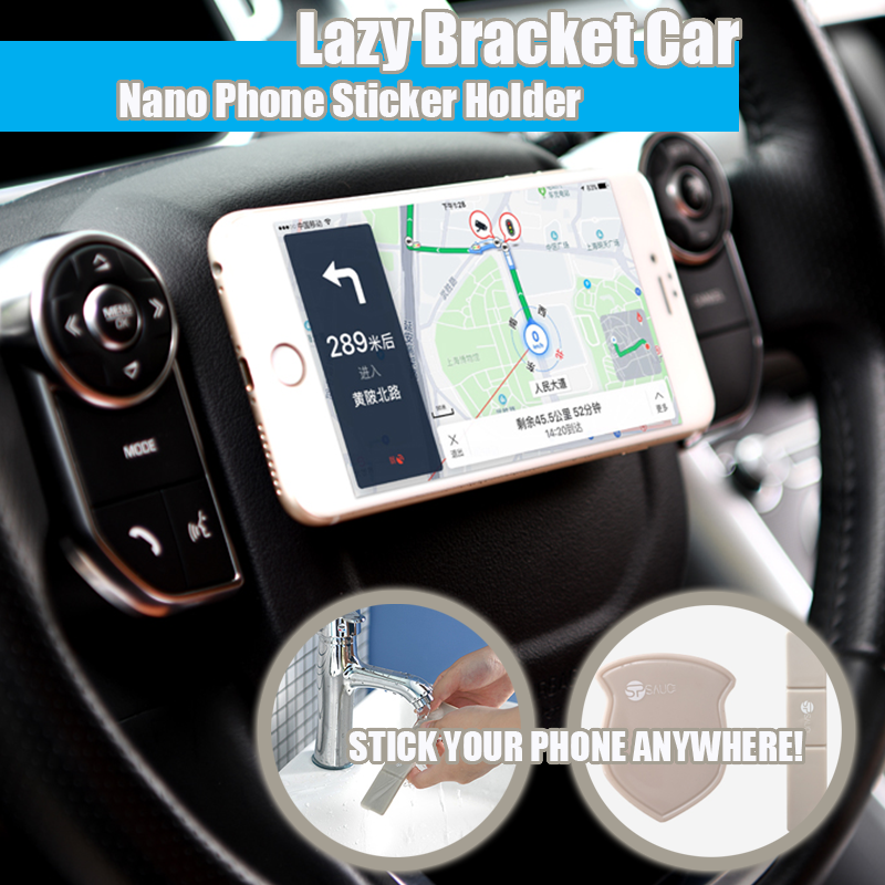Lazy Bracket Car-Nano Phone Sticker Holder