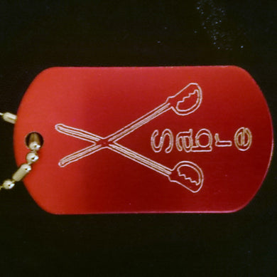 Crossed Sabres Graphic Dogtag