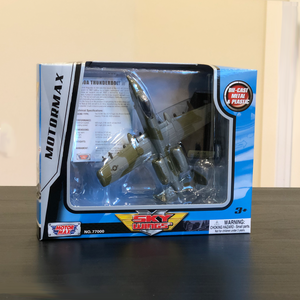 Sky Wings Toy Plane
