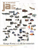 JA 109 Kengo Kuma :A Lab for Materials