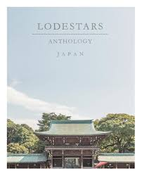 Lodestars Anthology Issue 7 : Japan Revisited (Updated Reissue)