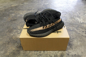 Yeezy Copper V2