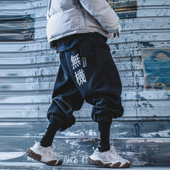 NEV Function Multi Pockets Print Cargo Pants