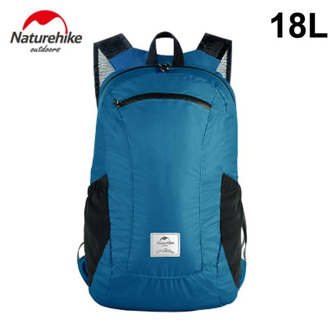 Foldable Travel Backpack - Packable Durable Multifunctional Water Resistant Ultralight Daypack Eko Traveler 18L Lake Blue