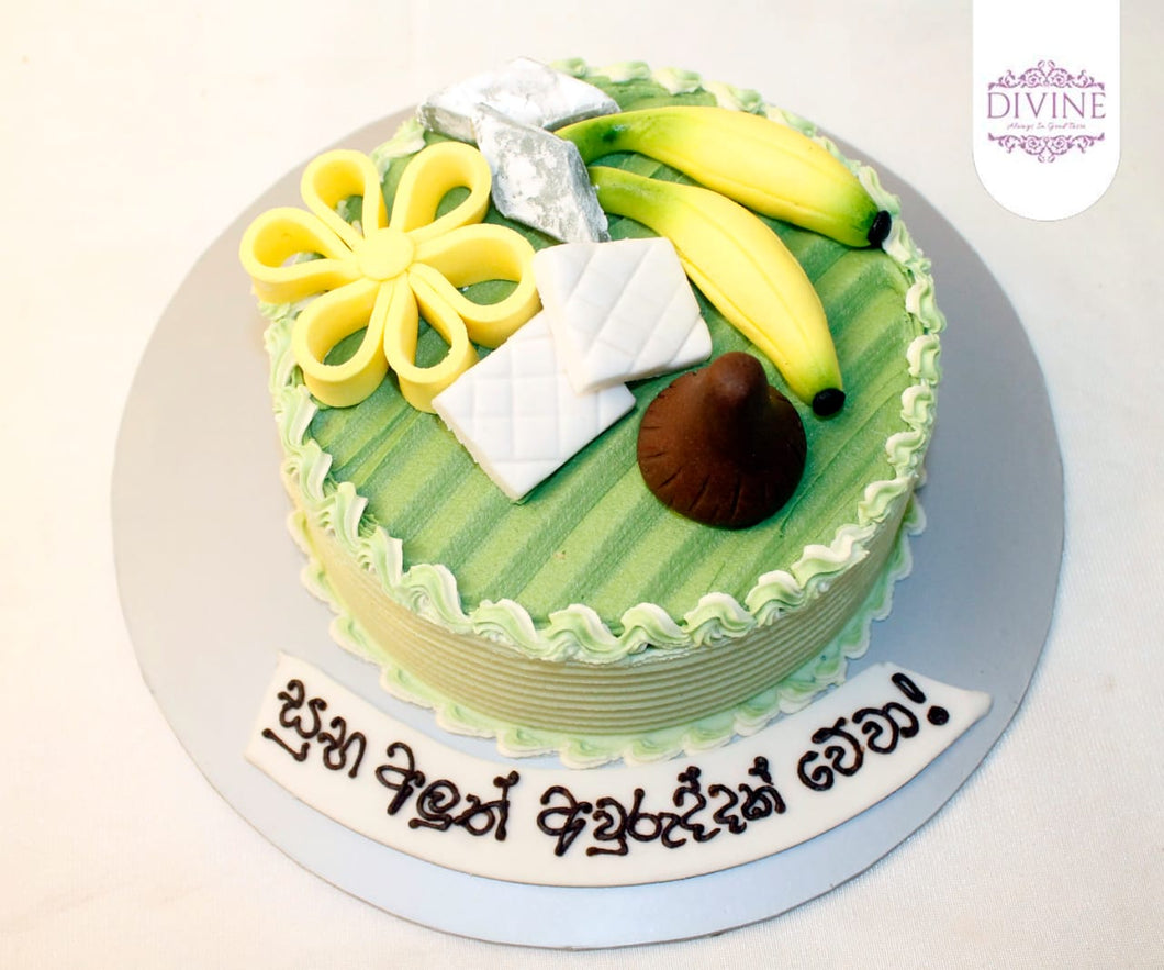 New Year Ribbon Cake - Design 1