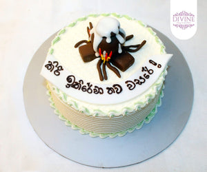 New Year Ribbon Cake - Design 2