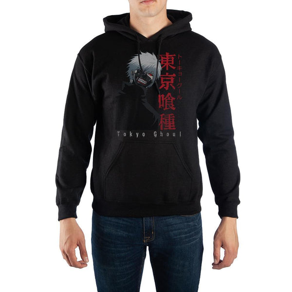 Toyko Ghoul Hooded Sweatshirt with Japanese Text