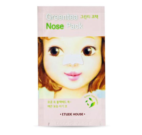 [ ETUDE HOUSE ] Green Tea Nose Patch AD
