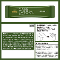 AGF, Blendy CAFÉ LATORY Rich Matcha latté 16 sticks-AGF-Price JPN