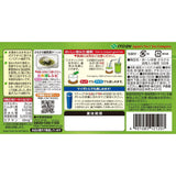 AGF, Blendy stick Matcha au lait 7 sticks-AGF-Price JPN