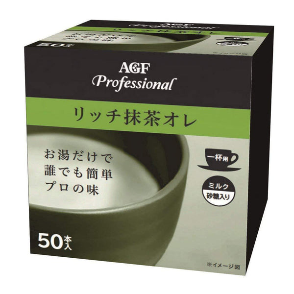AGF, Professional Rich Matcha au lait 50 sticks-AGF-Price JPN