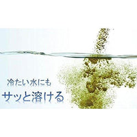 "AGF, Rich Sencha (Green tea) containing Uji-Matcha ""The New Master of Tea Ceremony"" 100 sticks-AGF-Price JPN"