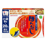 "AJINOMOTO, ""Hondashi"" Bonito Soup Stock 0.28oz x 20 sticks, 5.64oz-AJINOMOTO-Price JPN"