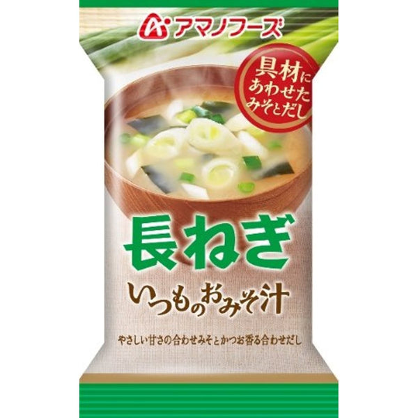 AMANO, Miso Soup with Japanese Leek, Instant 1 servings 0.32oz-AMANO-Price JPN
