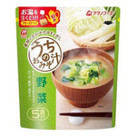 AMANO, Miso Soup with Vegetables, Instant 5 servings 1.76oz-AMANO-Price JPN