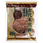 AMANOYA Ancient Rice, Rice Crackers 14 pieces-AMANOYA-Price JPN