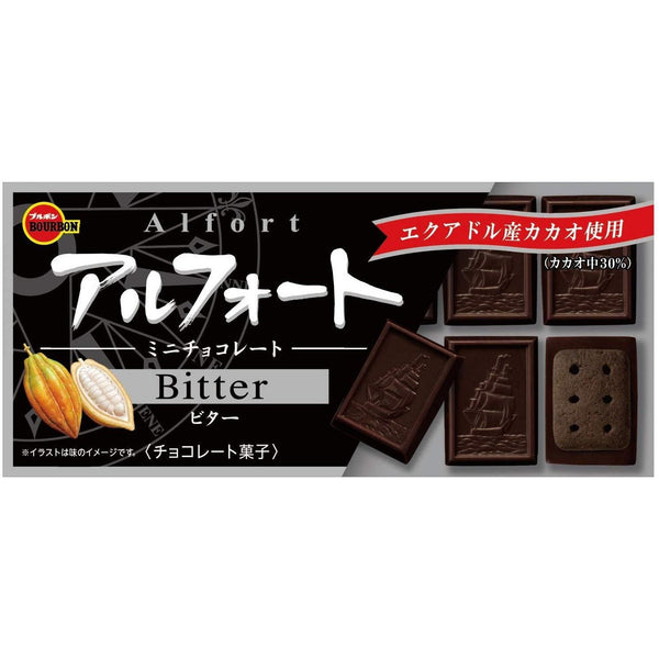 BOURBON, Alfort Mini Chocolate Bitter, 12 pieces-Bourbon-Price JPN