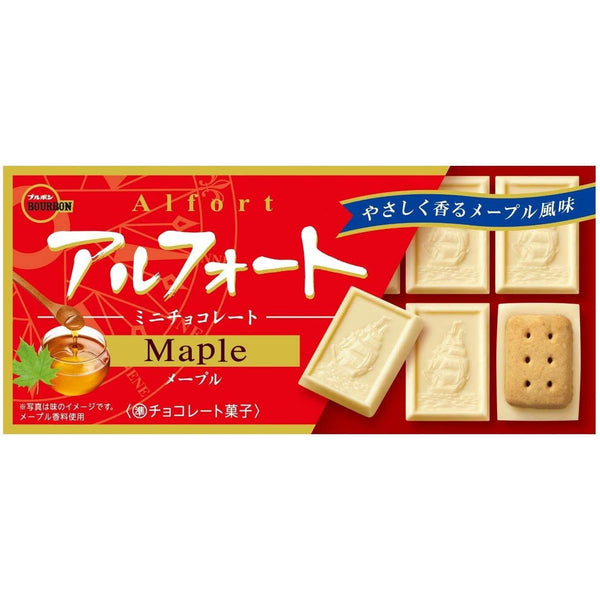 BOURBON, Alfort Mini Chocolate Maple, 12 pieces-Bourbon-Price JPN