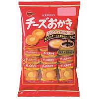 BOURBON Cheese Rice Crackers 22 pieces, 1 count-Bourbon-Price JPN