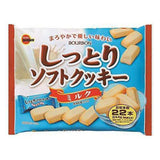 Bourbon, Moist Soft Cookies-Milk 8.6oz-Bourbon-Price JPN