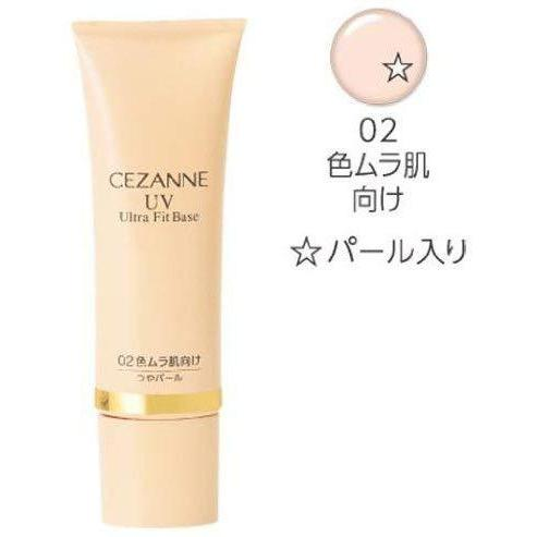 CEZANNE UV Ultra Fit Base N 02, 1oz-CEZANNE-Price JPN
