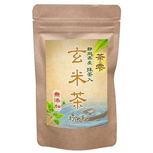 Chano-Shizuku Shizuoka Prefecture Brown Rice Tea, containing Matcha, Powder Type 3.2oz-LOHAStyle-Price JPN