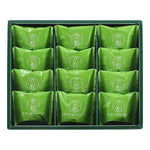 Colombin Kyoto Matcha Baked Chocolate 12 pieces