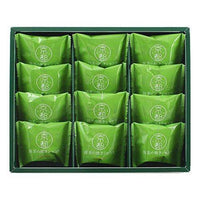 Colombin Kyoto Matcha Baked Chocolate 12 pieces-Colombin-Price JPN