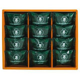 Colombin Yame-tea Matcha Baked Chocolate 12 pieces-Colombin-Price JPN