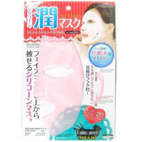 Daiso Japan Reusable Silicon Mask Cover for Sheet Prevent Evaporation-Daiso Japan-Price JPN