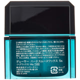 Deuxer 5S Hard Smooth Wax 2.82oz-No.three-Price JPN