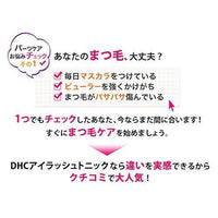 DHC, Eyelash Tonic-DHC-Price JPN
