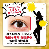 Etuze Mascara Base Rush Upgrade Version 0.21oz-Etuze-Price JPN