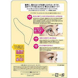 EYE PUTTI Fit Curler for Single Eyelid or Hidden Double Eyelid (with Replacement rubber 2 pieces)-EYE PUTTI-Price JPN