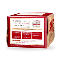 Face Mask LuLuLun Precious Red (For fine lines and wrinkles), 32Pieces-LuLuLun-Price JPN