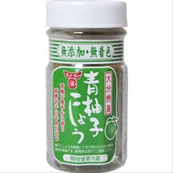 Fundokin, Yuzu Pepper (The spice which mixed Japanese citron and salt with a blue red pepper) 1.76oz-Fundokin-Price JPN