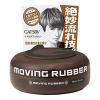 GATSBY Moving Rubber Multi Form, 80g/2.8oz