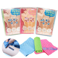 """GOMPON TSURUTSURU"" Japanese Beauty Skin Bath Wash Cloth/Towel-Gompon-Price JPN"