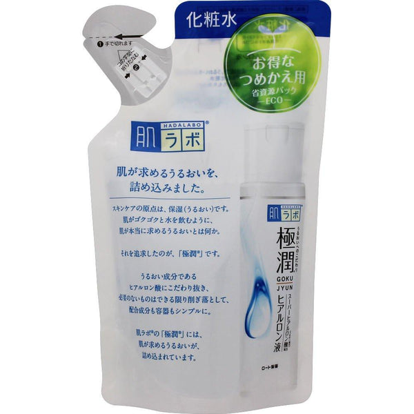 Hadalabo Gokujun Hyaluronic Lotion Moist Refill, 5.74us fl oz (170ml)-HADALABO-Price JPN