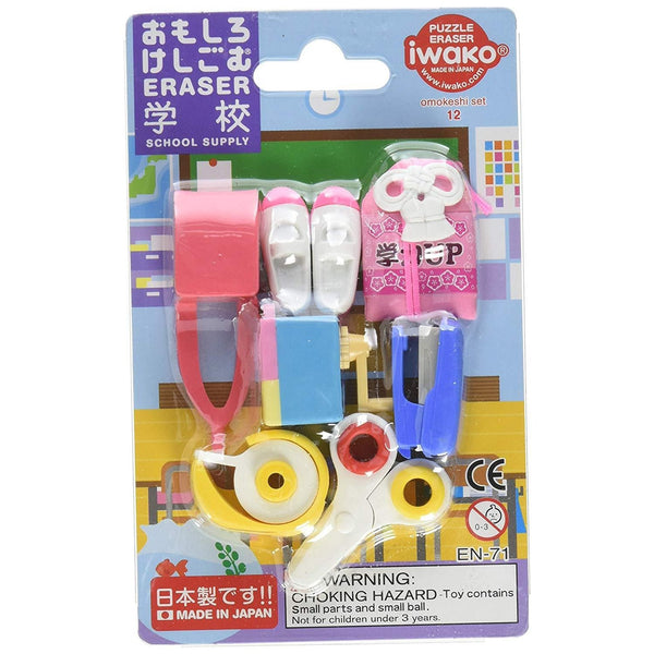 Iwako Pencil Eraser Set - School Accessories-Iwako-Price JPN