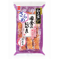 Iwatsuka Confectionery, Countryside Rice Crackers, Crystal Sugar 9 pieces-Iwatsuka-Confectionery-Price JPN