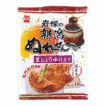 Iwatsuka Confectionery, Wet Rice Crackers 10 pieces-Iwatsuka-Confectionery-Price JPN