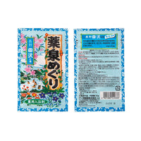 Japanese Hot Spring Bath Powders - 1oz X 18 Packs by Yumeguri-Earth-Price JPN