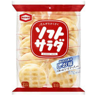 KAMEDA Soft-Salad 20 pieces-KAMEDA-Price JPN