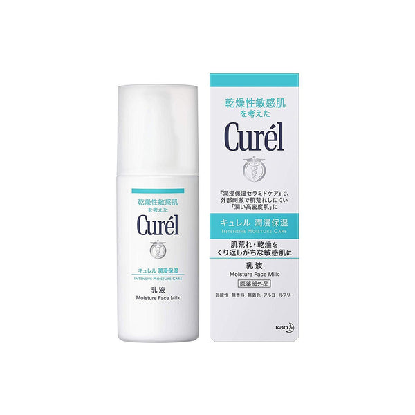 Kao, Curel Intensive Moisture Care, Moisture Face Milk, 4us fl oz (120mL)-Kao-Price JPN