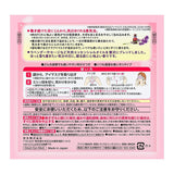 Kao, MEGURISM Health Care Steam Warm Eye Mask, Lavender Sage 14 Sheets-Kao-Price JPN